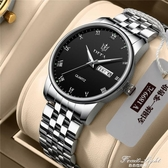 商務石英男士手錶國產全自動機械男錶新款瑞士