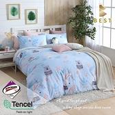 【BEST寢飾】天絲床包兩用被四件組 雙人5x6.2尺 守望 床高35cm 頂級天絲 附TENCEL天絲+3M雙吊牌