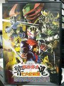 影音專賣店-Y32-066-正版DVD-動畫【假面騎士響鬼與七人之戰鬼 劇場版】-日語發音