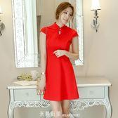 無袖洋裝春夏新款女裝韓版時尚淑女修身氣質顯瘦打底裙連身裙女 「米蘭街頭」