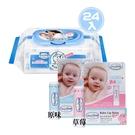 【奇買親子購物網】貝恩Baan NEW嬰兒保養柔濕巾80抽24入/箱 贈 貝恩嬰兒修護唇膏5g *2(口味隨機出貨)
