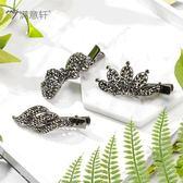 水鑽海星小邊夾頭飾韓國成人壓髮夾簡約甜美花朵蝴蝶瀏海夾鴨嘴夾