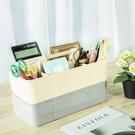 木柄可疊桌面收納盒 簡約 可疊加 分格 ...