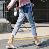 漫步生活☆[B82011] 貼布八分直筒牛仔褲(27~32)