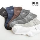 中筒襪 襪子男中筒襪夏季男士棉襪夏天長襪薄款吸汗防臭透氣長筒襪男襪潮