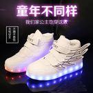 秋夏季兒童發光鞋男運動鞋童鞋燈鞋USB充...