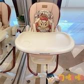寶寶餐椅多功能飯桌嬰兒椅子家用餐桌椅兒童吃飯座椅【淘嘟嘟】