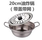 油炸鍋日式小炸鍋家用加厚304不銹鋼帶濾油網架電磁爐通用無油煙 愛麗絲精品igo220V