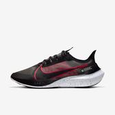 NIKE ZOOM GRAVITY [BQ3202-005] 男鞋 慢跑 運動 氣墊 避震 路跑 舒適 健身 透氣黑紅