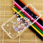 【奧地利水鑽】iPhone 7 (4.7吋) 花系列 空壓軟套