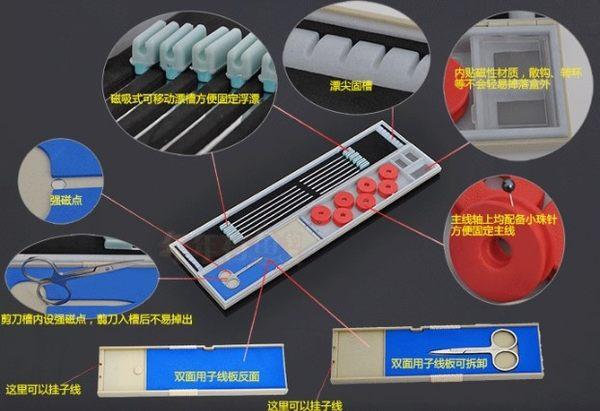 [協貿國際]  多功能浮漂盒魚漂盒浮標盒(大號)