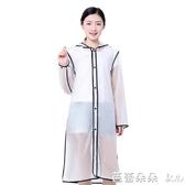 雨衣透明成人女韓國時尚徒步戶外旅行男學生網紅雨披全身長款騎行『快速出貨』