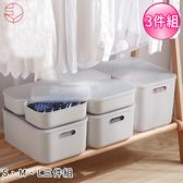 【日本霜山】無印風手提式多功能收納盒附蓋超值三入組-灰色
