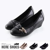 [Here Shoes]包鞋-乳膠鞋墊 跟高5cm 水鑽鞋頭造型 純色簡約 楔型鞋 MIT台灣製-KN1947