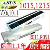 ASUS AL32-1015 電池(原廠最高規)-華碩 1015PN,1016PE,VX6 R011,R051,1011,1215T 1215PE,1215PN,A31-1015