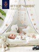 便攜式床中床嬰兒床新生兒仿生睡床寶寶子宮床防壓bb床上床CY『小淇嚴選』