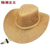 戶外草帽男夏天海邊沙灘帽西部牛仔帽子男士太陽帽防曬遮陽帽青年 野外之家