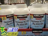 [COSCO代購]  KS GLUCOSAMINE PLUS MSM KS 萄萄糖胺 +MSM 240粒 _C637595