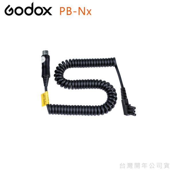 EGE 一番購】GODOX【PB960專用配件】PB-Nx 閃光燈連接線,適用SB910 SB800等【公司貨】