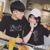 情侶裝印花短袖t恤男韓版寬鬆學生半袖上衣體恤  歐韓流行館