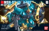 鋼彈模型 HGUC1/144 亞克托 德卡 裘尼專用 機動戰士逆襲的夏亞0093 TOYeGO 玩具e哥
