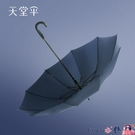 直立傘 天堂傘雨傘直桿長柄半雙人加大加固加厚晴雨兩用傘雨具男 LX coco