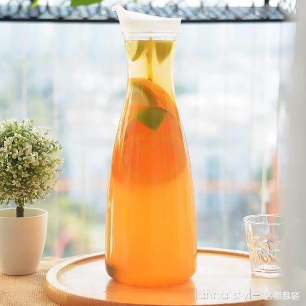 壓克力果汁壺創意涼水壺冷水壺塑料耐熱水湖盛水壺家用水壺涼白開  LannaS