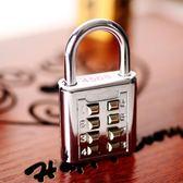 抽屜行李箱健身房 迷你柜子鎖 密碼掛鎖鎖頭 萬客居