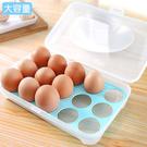 透明15格雞蛋收納盒保鮮盒.蛋盒蛋架雞蛋格食物盒廚房用品冰箱冷藏便攜野餐推薦專賣店哪裡買ptt
