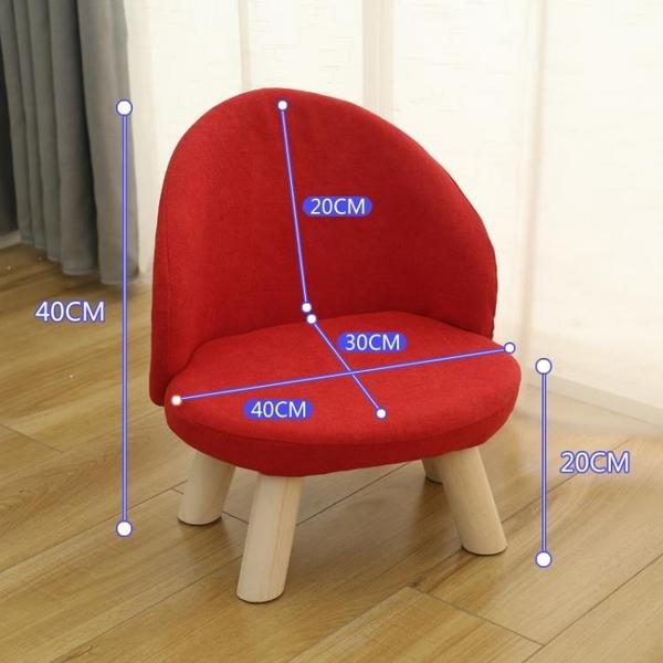 小凳子 兒童實木小凳子靠背家用矮凳寶寶沙發時尚創意椅子客廳換鞋小板凳【幸福小屋】