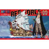 航海王 海賊王 BANDAI組裝模型 偉大之船 紅髮傑克海賊團 紅色勢力號 04
