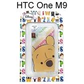 迪士尼透明軟殼 HTC One M9 [大頭] 小熊維尼【Disney正版授權】
