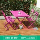 陽台小桌椅 陽台桌椅三件套組合庭院入戶花園戶外休閒露台折疊鐵藝小茶几椅子T 2色