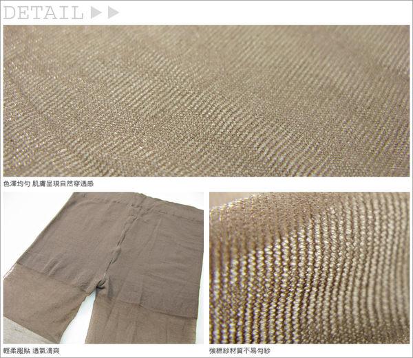 【流行女襪】瑪榭MA-9920-9 20丹強撚紗透明九分褲襪 超薄透明 不易勾紗