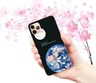 蘋果 iPhone 11 Pro Max 手機殼 軟殼 外殼 地球月球