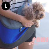 運動風寵物側背包-L號 貓狗外出提袋 外出包 寵物包 瘋狂爪子《SV6637》HappyLife