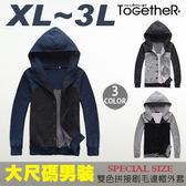 ToGetheR 【B73173 】大 XL 3L , 製雙色拼接內裡刷毛連帽外套三色