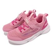 Fila 童鞋 J823V 女鞋 大童鞋 女童 白 粉 氣墊 魔鬼氈 7-14歲 小學 運動鞋【ACS】 2J823V511