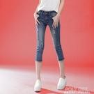 七分牛仔褲女夏季破洞小腳中褲2021年新款高腰緊身顯瘦薄款小個子 夏季新品