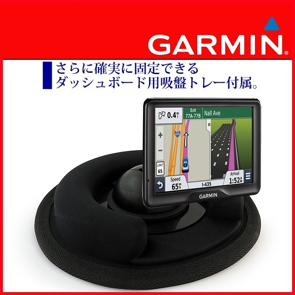 Garmin nuviCam DriveSmart61 assist51 55 61 65 現貨車架車用吸盤固定座支架