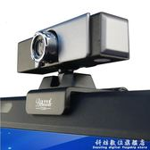 攝像頭高清電腦攝像頭台式帶麥克風話筒免驅筆記本家視頻 科炫數位