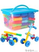 兒童水管道積木大塊拼裝玩具益智力塑料拼插幼兒園寶寶3-6男女孩 西城故事