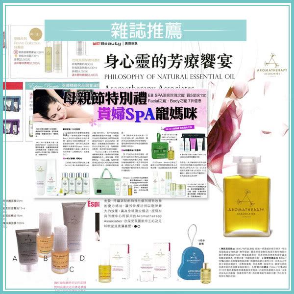 AA 平衡護髮霜 300ml (Aromatherapy Associates)