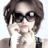 太陽眼鏡-太陽鏡女潮2018新款大框蛤蟆鏡女士墨鏡韓國復古眼睛太陽眼鏡女-奇幻樂園