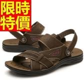 涼鞋-百搭休閒透氣夏季皮革男休閒鞋2色54l30【巴黎精品】