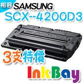 SAMSUNG SCX-D4200A / SCX-4200 相容環保碳粉匣 (一組3支) 【適用】SCX-4200