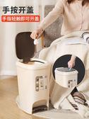 靜音緩降垃圾桶手按腳踏式塑料家用衛生間【3C玩家】