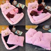 狗窩貓窩小型中型犬可拆洗狗床寵物用品窩墊墊子YYP     ciyo黛雅