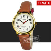 TIMEX 天美時 / TXTW2R40300 / 40週年美國指標復古數字時刻防水真皮手錶 米白x金框x咖啡 30mm
