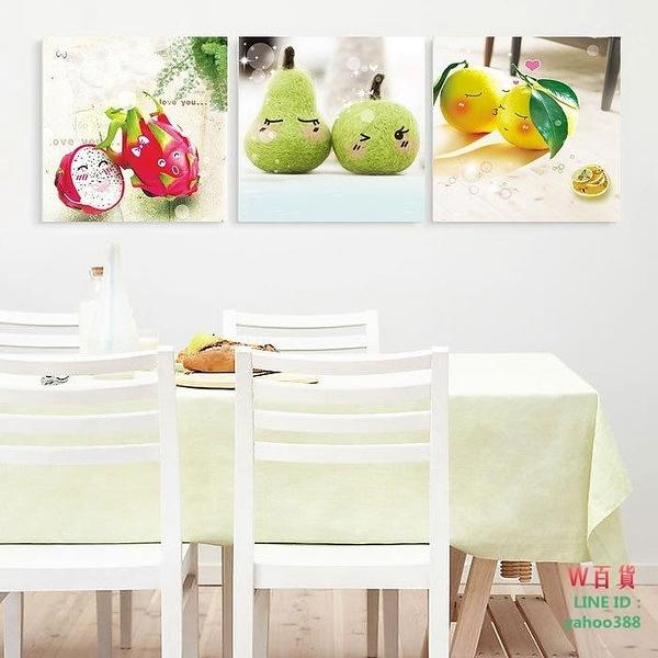 餐廳裝飾畫壁畫 飯廳客廳現代無框畫三聯畫墻畫掛畫卡通 清新(W203)
